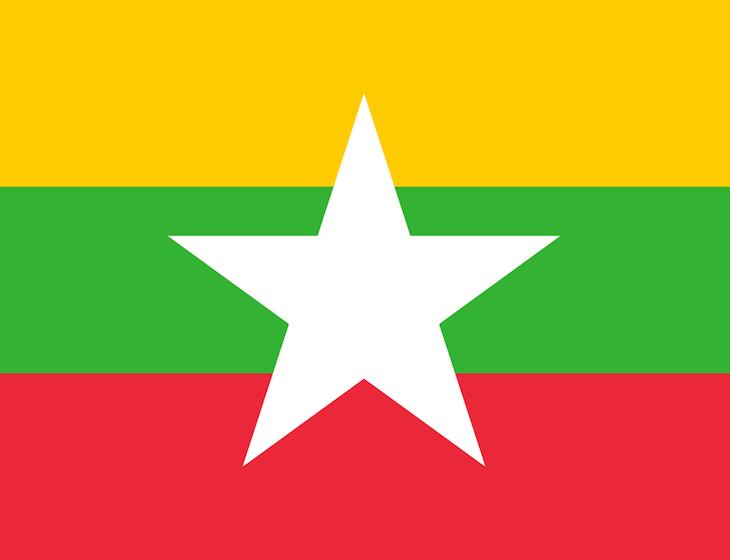 myanmar military coup